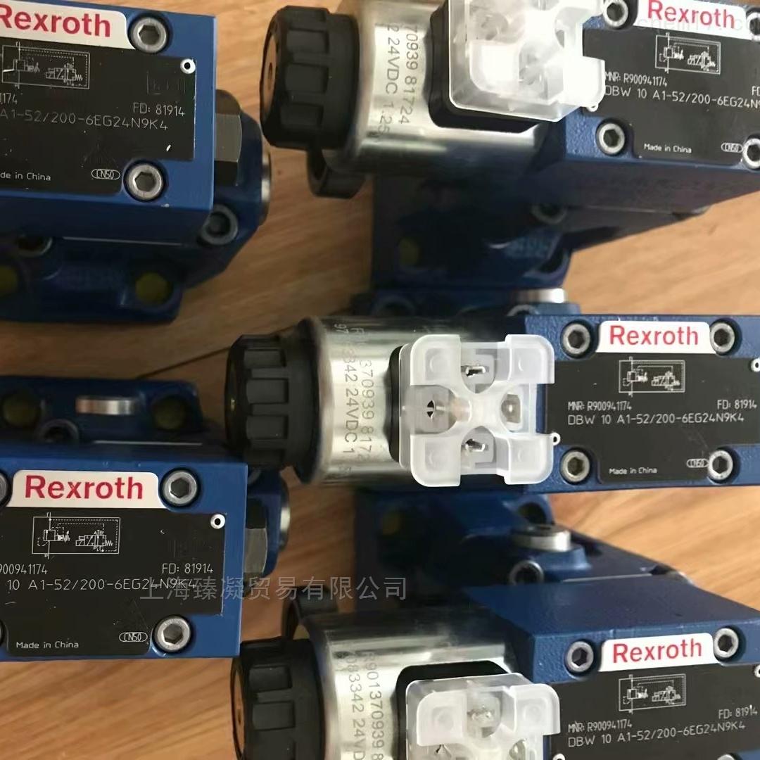 REXROTH溢流阀DBW10A1-52/200-6EG24N9K4