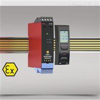 9106B丹麦PR HART透传中继器