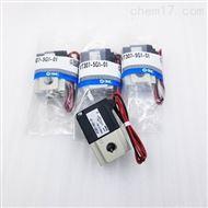 VT307-5G1-01进口原装SMC真空电磁阀 北京厂家直销