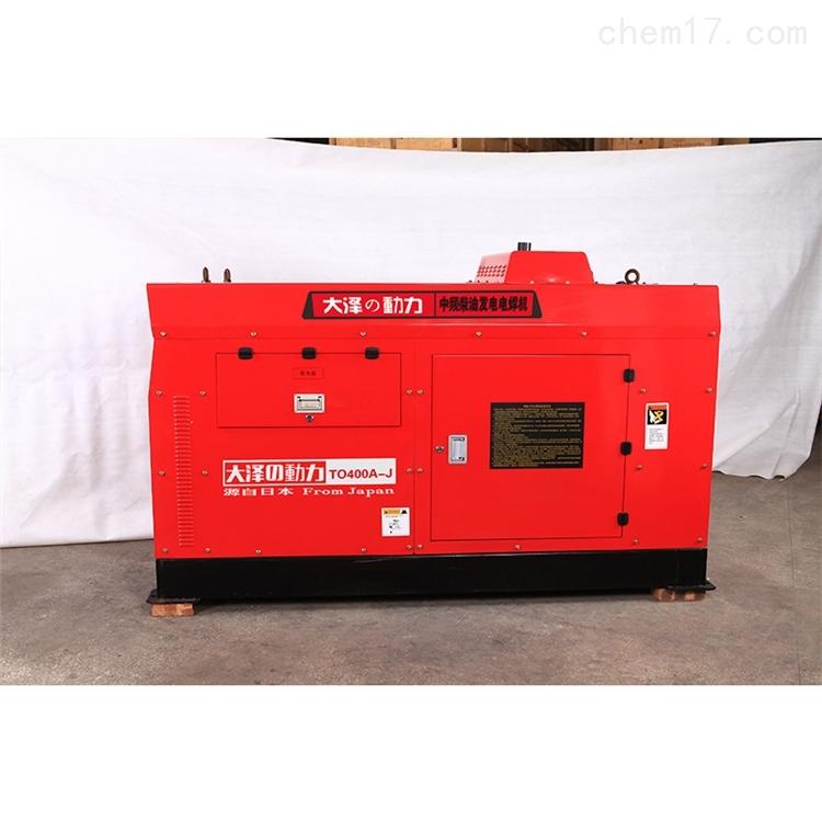 400A双工位施工焊柴油发电电焊机野外施工