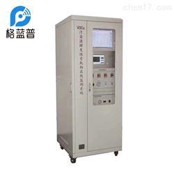 GLP-VOCs-8000VOC在线监测设备多少钱