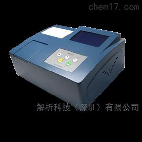YC102实用型氰化物测定仪