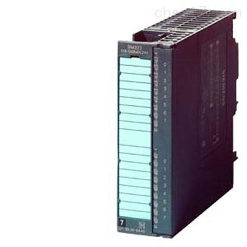 六安西门子S7-1200CPU供应商