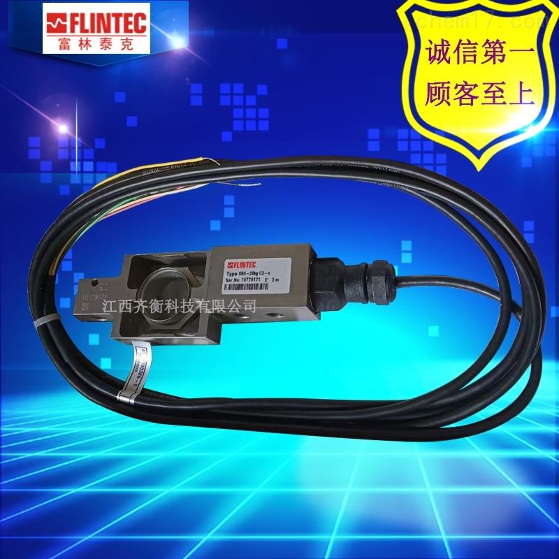 富林泰克不锈钢悬臂梁传感器SB6-0.2KN-GP