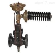 V13005不锈钢自力式流量压力组合阀