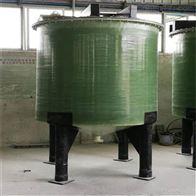 30 50 70 100 150 200立方小型玻璃钢贮罐厂家报价