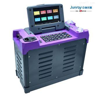 ZR-3211(C款)冷干法紫外煙氣