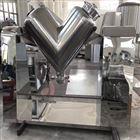 干粉V型混合机、饲料混料机