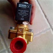 減速器-PREMOTEC-950312