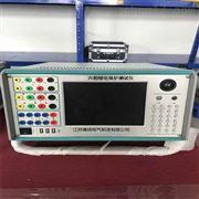 六相继电保护测试仪专业生产
