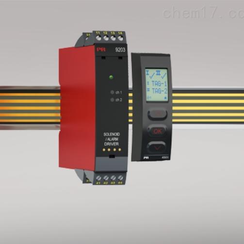 丹麦pr电磁阀/警报灯驱动隔离器