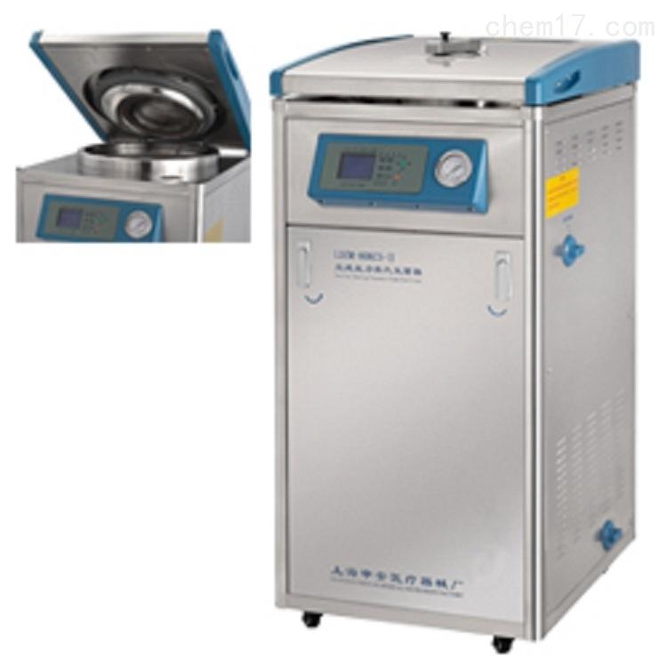 申安LDZM-40L标准型立式高压蒸汽灭菌器