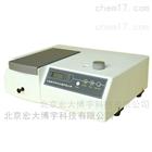 煤中磷测定仪 元素分析仪器
