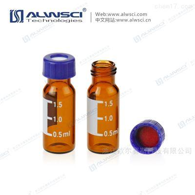 C00000112ML通用型进口管材色谱样品瓶9-425棕色刻度