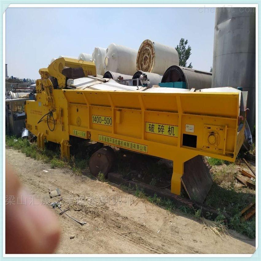 二手磷肥硫滚筒烘干机