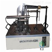 曲柄滑块导杆凸轮机构实验设备