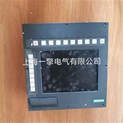 上海西门子数控备件销售
