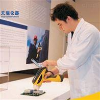 EXPLORER8000手持式镀层膜厚分析仪