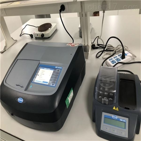 DR6000紫外可見分光光度計