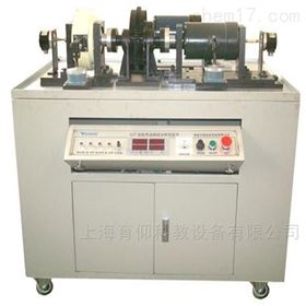 YUYLX-B轮系效率测试分析实验台|机械创新实训设备