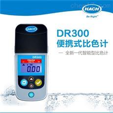 美国哈希DR300比色計