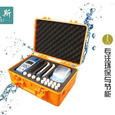 四川便携式多参数水质分析仪