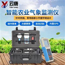 YT-QX6气象仪器公司价格