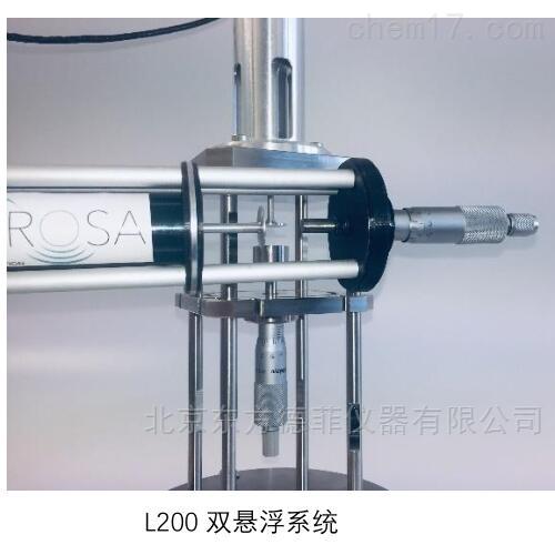 L200X-定制版双声悬浮系统