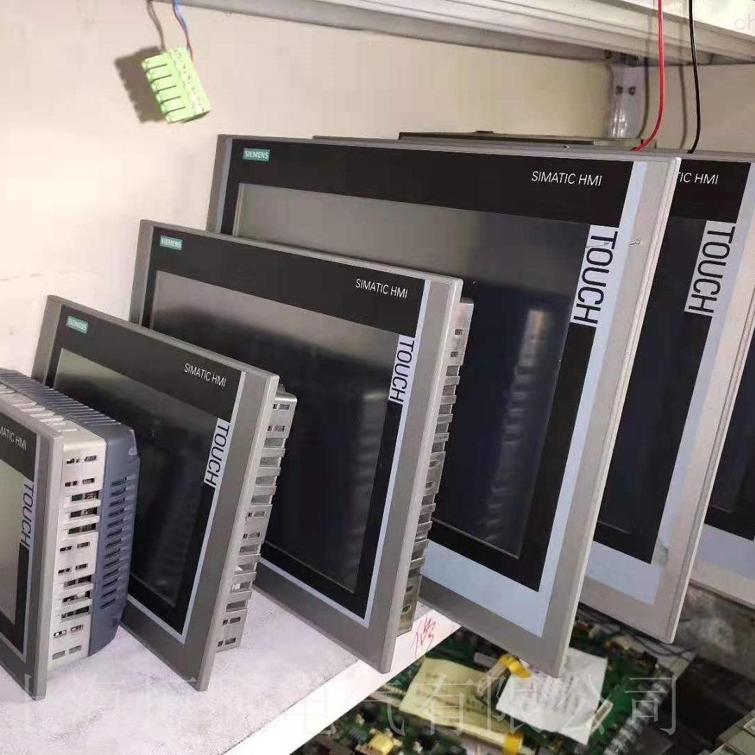 西门子触摸屏TP1500开机运行一会白屏维修