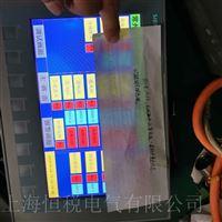 西门子TP1200全部按键无反应检测中心