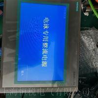 西门子触摸屏MP277通电进不去系统修复解决