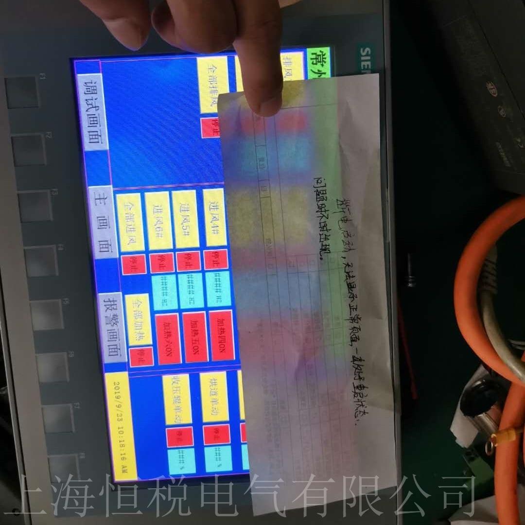 西门子显示屏KP1200启动指示灯不亮维修中心
