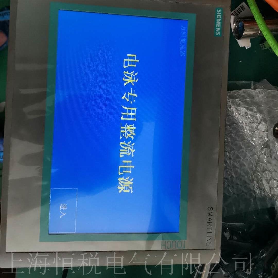 西门子显示屏开机后白屏无文字故障修理电话