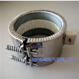 YNJD-L3W/6.5W熔喷布陶瓷加热器