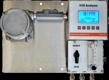 southland-H2S-625在线微量硫化氢分析仪