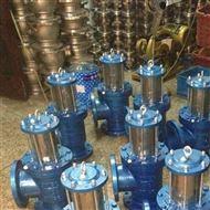 液动角式排泥阀J744X实力厂家