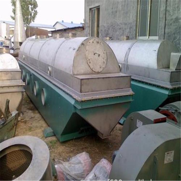 二手流化床干燥机卧式