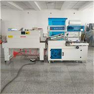 优达机械-450AL型热收缩包装机产品介绍