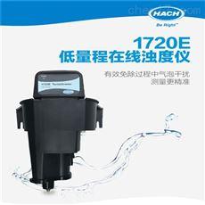 1720E 低量程在線濁度儀/濁度計