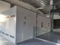 TC-RGLH人工气候老化试验箱