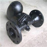 杠杆浮球式蒸汽疏水阀FT14性能可靠