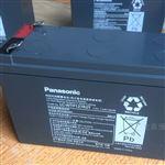 Panasonic松下风电变桨蓄电池LC-WTV127R2E