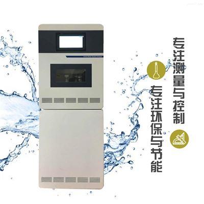 重金属水质在线自动监测仪