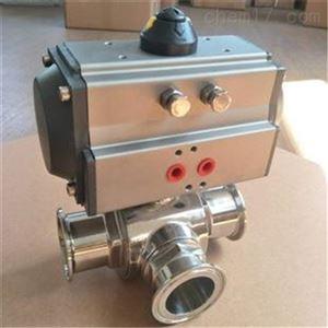 气动卫生级三通球阀Q684F/Q685F 现货商家