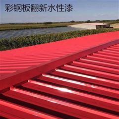 钢结构防锈漆生产厂家