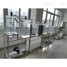 Phoredox工艺除磷脱氮实验装置  污水处理