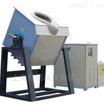 HZHY-BL9/XHY玻璃熔炼炉