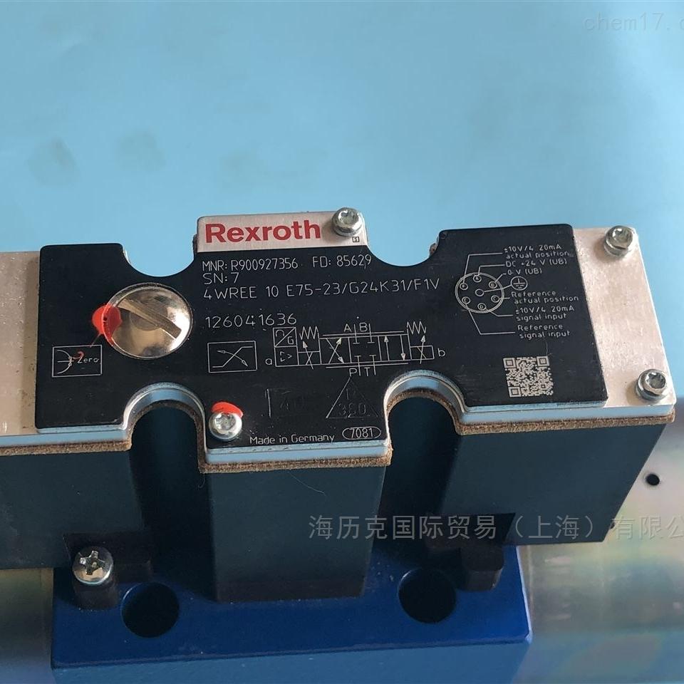 Rexroth力士乐R900927356比例方向阀票货走