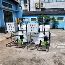 1000升石化厂药剂全自动投药装置三泵两用
