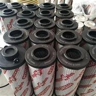 HYDAC液压滤芯